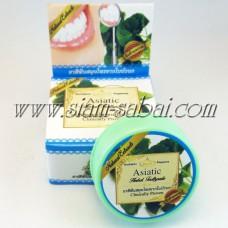 Тайская зубная паста «Азиатские травы и гвоздика»