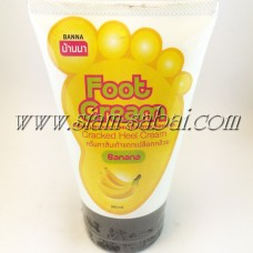 Крем для ног с бананом против трещин на пятках