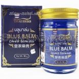 Тайский синий бальзам Royal Thai Herb Blue Balm