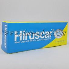 Гель для удаления шрамов, растяжек и келоидных рубцов Hiruscar