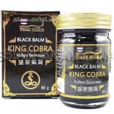 Тайский черный бальзам Королевская Кобра 50 грамм