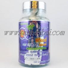Капсулы Q-Brite для похудения и детосикации организма