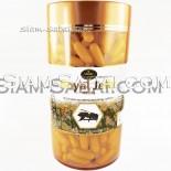 Пчелиное маточное молочко Royal Jelly в мягких капсулах.