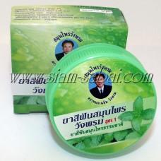 Концентрированная тайская зубная паста Wang Prom