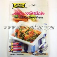 Жареный карри с курицей или креветками по-тайски